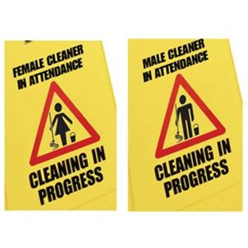 MALE/FEMALE CLEANER in ATTENDANCE SIGN